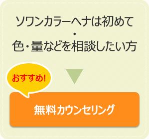 hajimete_sw1