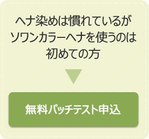 hajimete_sw2
